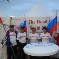 Пресс-центр команды «Дорога к Сочи-2014»